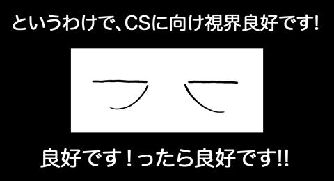 f0105741_15224687.jpg