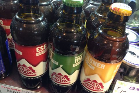 """本日よりアメリカ・シアトルから♪RED HOOKボトルビール\""""ESB\""""、\""""IPA\""""、\""""ピルスナー\""""ベルク初登場です!_c0069047_21301110.jpg"""