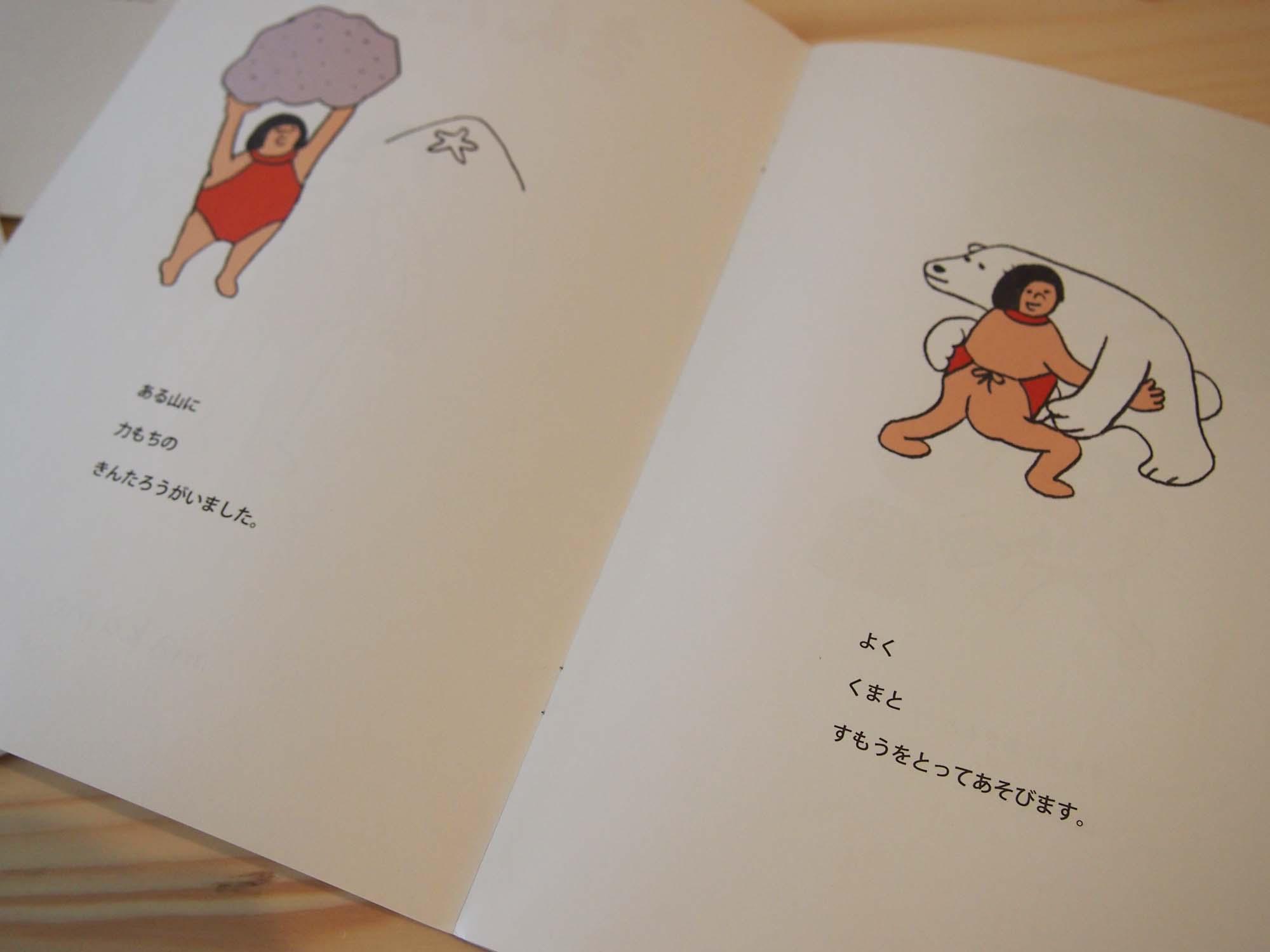 冊子紹介@イラストレーター、アーティスト、絵本つくり・makomo_e0272050_1717797.jpg