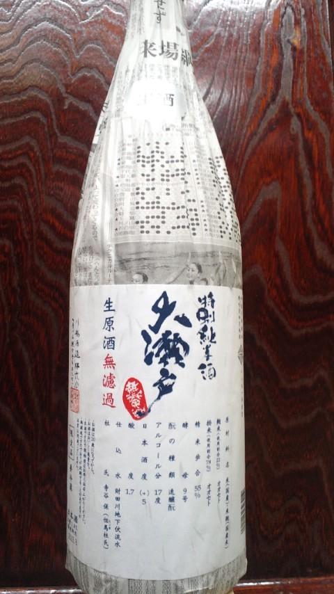 川鶴 大瀬戸 特別純米酒が入荷!_d0205957_20581094.jpg