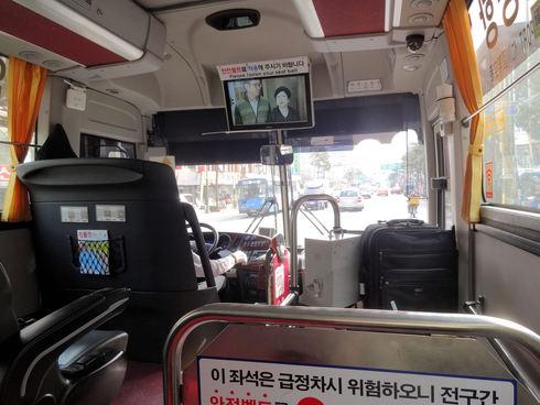 3月 ソウル旅行 その23 帰国の朝&リピ決定のお店ベスト3_f0054260_171014.jpg