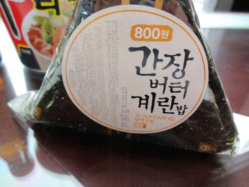 3月 ソウル旅行 その23 帰国の朝&リピ決定のお店ベスト3_f0054260_17131363.jpg
