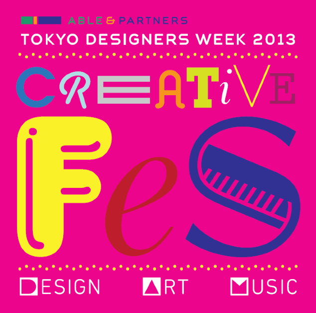 TOKYO DESIGNERS WEEK 2013のご案内_b0156361_1104092.png