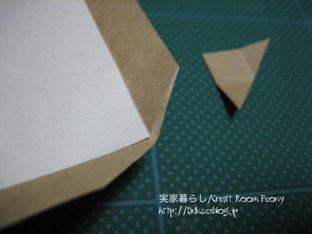 b0299665_150193.jpg