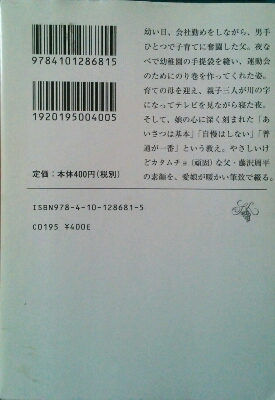 a0111166_1255058.jpg