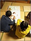 【 朝日新聞掲載(+新潟旅行記) 】_c0199166_0115181.jpg