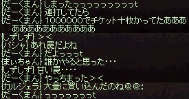 a0201367_1343526.jpg