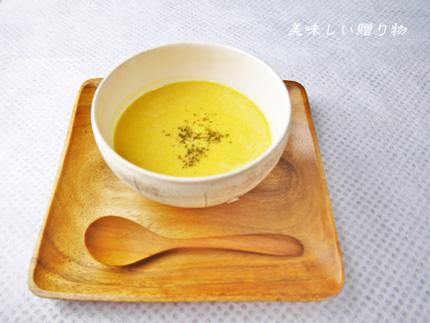 かぼちゃのスープ_a0216871_1657497.jpg