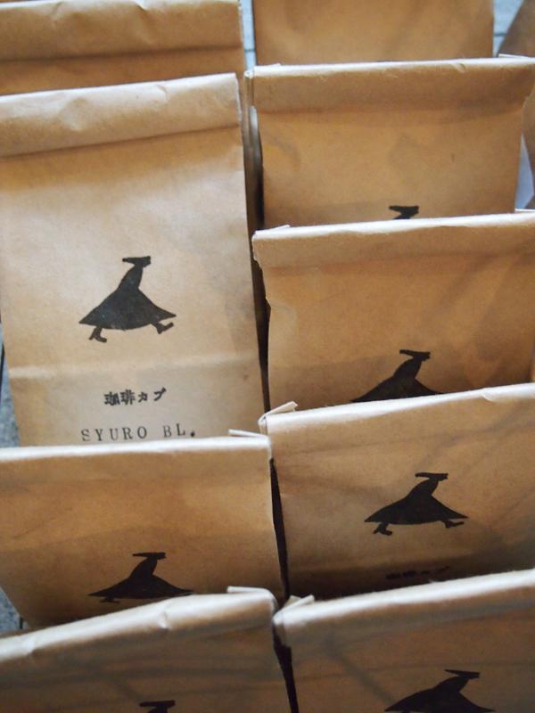 コーヒー豆入荷しました!_b0120278_12125711.jpg
