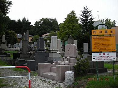 円山墓地_f0078286_143425.jpg