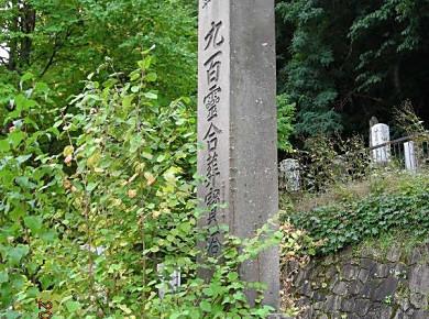 円山墓地_f0078286_1441018.jpg