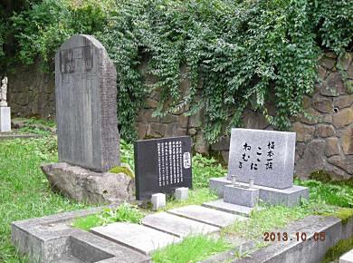 円山墓地_f0078286_145124.jpg