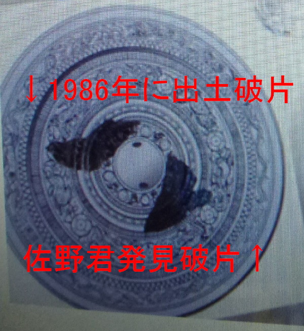 b0118987_1011898.jpg