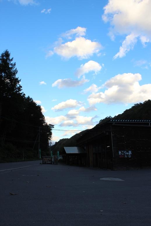 秋の空と山_f0227395_17255379.jpg