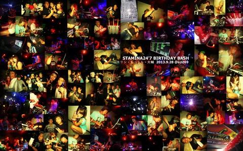 monthly reggae  STAMINA24\'7 - BIRTHDAY BASH -_e0115904_203515.jpg