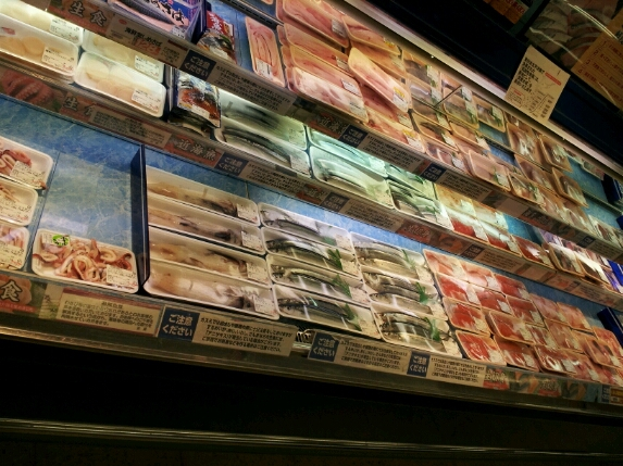 スーパーでの食材の見方。_b0252508_21532334.jpg