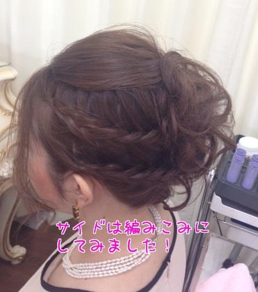 f0248512_15554835.jpg
