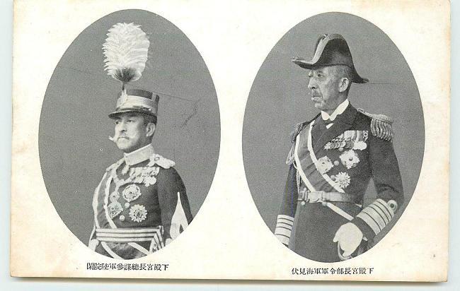 日本の皇室の「イスラエル顔」と韓国のウリナラファンタジー:ついに近代まで捏造しだしたの?_e0171614_1064279.jpg