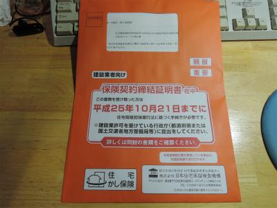 f0035316_21151455.jpg