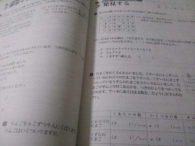 b0173222_19565567.jpg