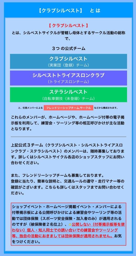 c0188525_1083574.jpg