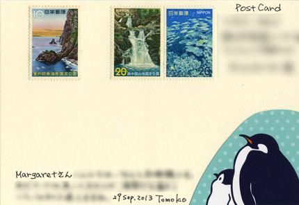 国内ポストカード文通 Margaretさんへ_a0275527_2320067.jpg
