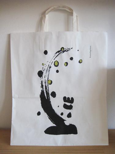 米袋デザイン_e0197227_18371917.jpg