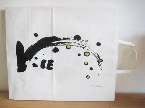 米袋デザイン_e0197227_1837757.jpg