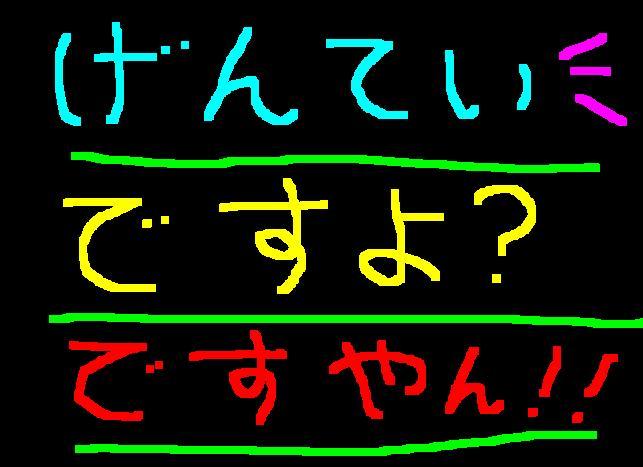 f0056935_2025767.jpg