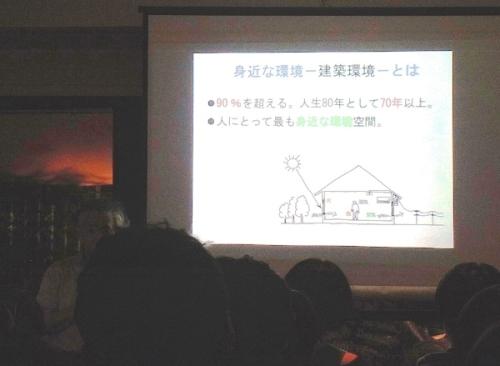 Surfrider Foundation Japan  work shop_c0019551_2291541.jpg