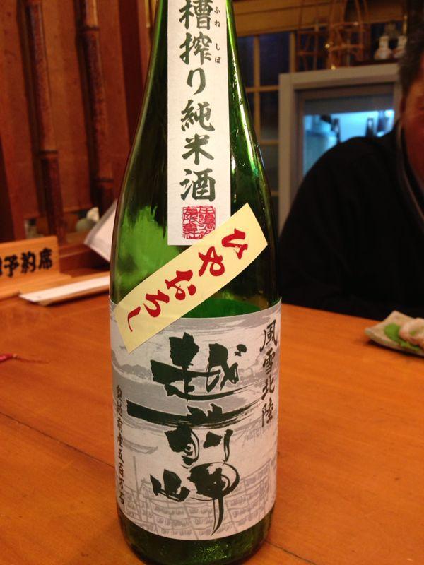 このひやおろし美味いんですよー\(^o^)/_c0110051_05291.jpg