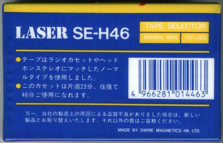 LASER SE-H_f0232256_13432363.jpg