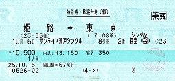 f0166157_9103878.jpg