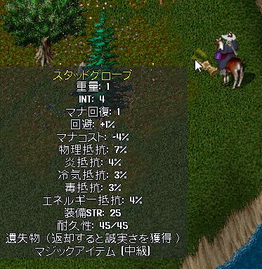 b0022669_20575152.jpg