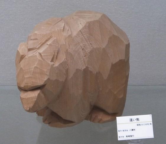 第2回アドベントカレンダー(22日目)「八雲農民美術研究所と木彫り熊」_f0228071_13515158.jpg