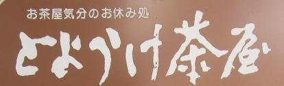 北野天満宮     _c0009275_22472312.jpg