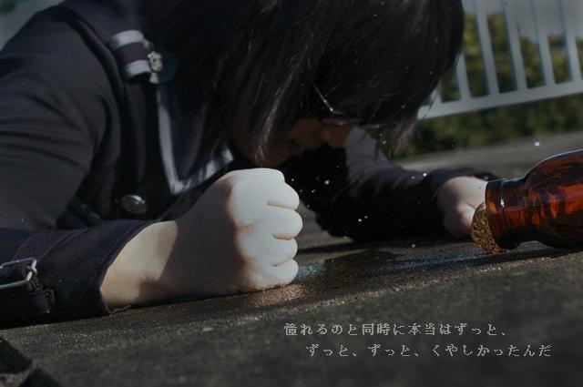 雪男って、本当…_a0157480_1254099.jpg