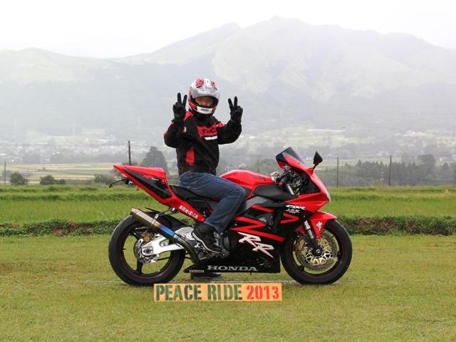 b0196590_170083.jpg
