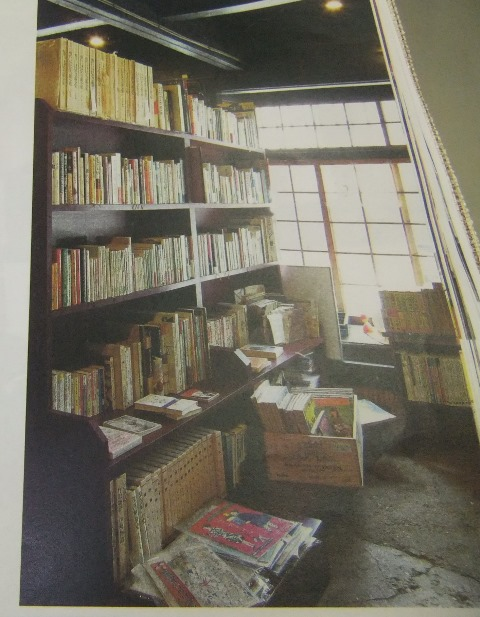 古書店併用住宅の工事が始まりました。_b0078597_18103094.jpg