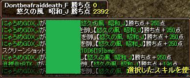 d0081603_0411373.jpg
