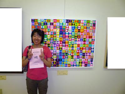 松阪市展を観に行きました!_a0154110_16312942.jpg