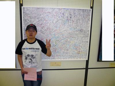 松阪市展を観に行きました!_a0154110_16314287.jpg