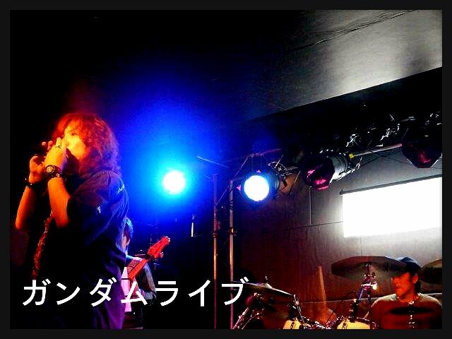 ■10月1日 新宿SUN FACEで「ガンダムナイトⅤ」に出演!_b0183113_1171047.jpg