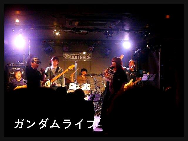 ■10月1日 新宿SUN FACEで「ガンダムナイトⅤ」に出演!_b0183113_1174968.jpg