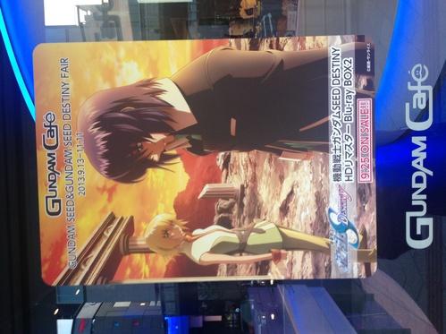 ガンダムカフェ「SEEDフェア2013前半」_e0057018_4454126.jpg