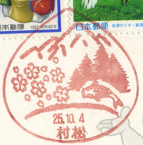 国内ポストカード文通 kaoさんより_a0275527_0215979.jpg