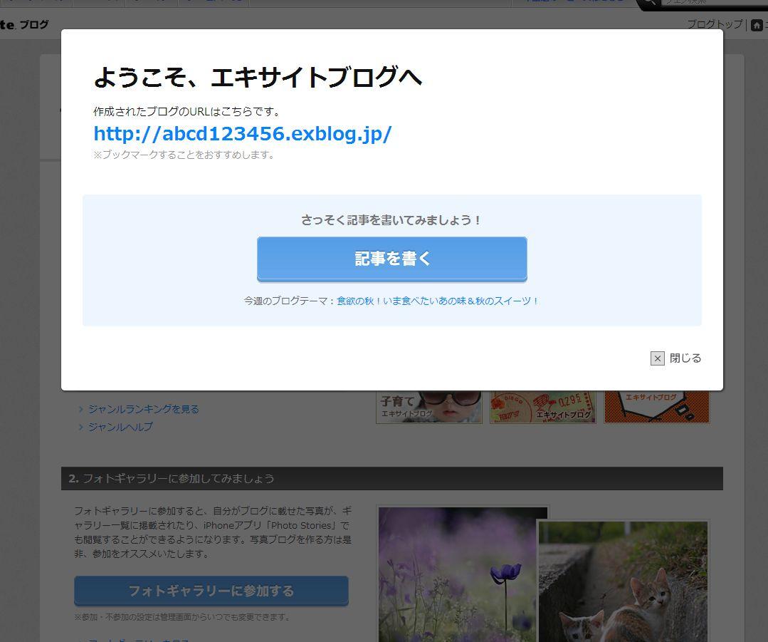 a0070731_1516473.jpg