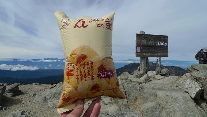 北岳登山〜登り〜_e0155231_052117.jpg