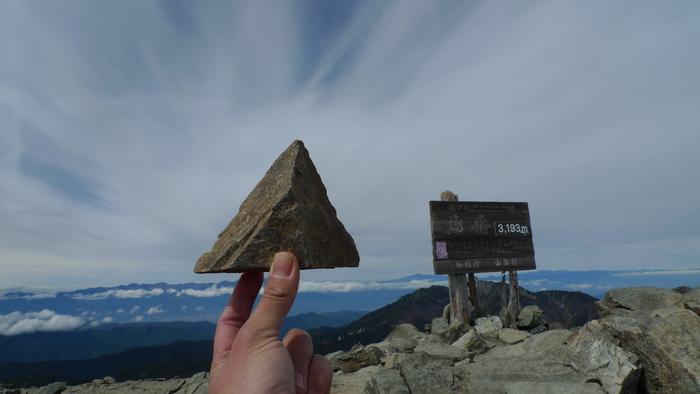北岳登山〜山頂〜_e0155231_134626.jpg