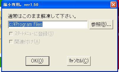 c0240934_19394918.jpg